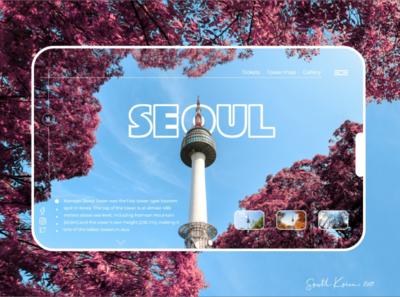 Seoul, N-Tower