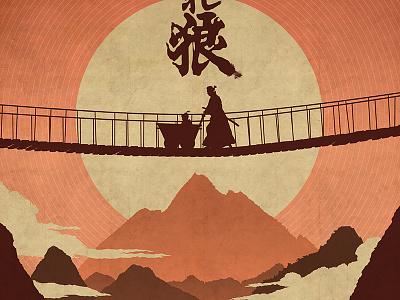 Kozure Okami kozure okami samurai lone wolf and cub shogun assasin ronin tomisaburo wakayama