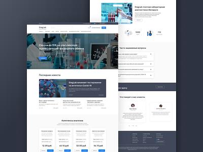 Medical laboratory DiagLab: Homepage