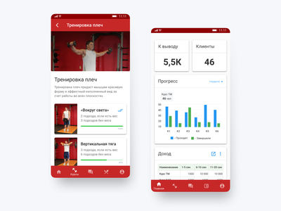 Arnify: Android app