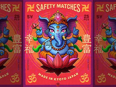 Ganesh ॐ Safety Matches 🔥 halftone vector illustration matchbox safety matches japanese japan asia elephant hindu india ganesh ganesha