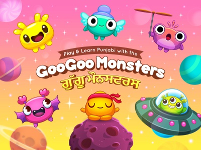 GooGoo Monsters / Splash Screen cartoon cute school edu game language learning punjab planets india education kids aliens space game art character design illustration