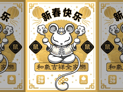 Year of the Rat / White Version new year asia chinese china horoscope year of the rat cny2020 chinese new year lunar new year rat postcard poster vector illustration