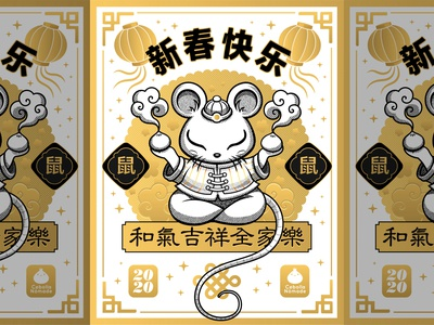 Year of the Rat / White Version