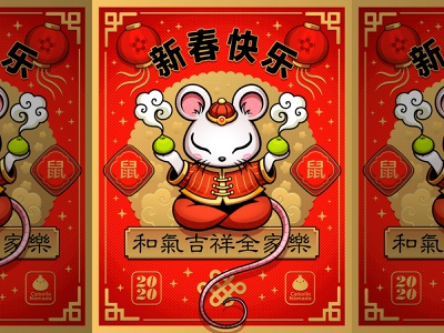 Year of the Rat / Red Version chinese style rata mouse rat 鼠 新年快乐 año nuevo chino new year postcard poster illustration year of the rat lunar new year chinese new year chinese