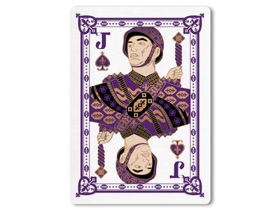 44A Trump card / Spade J