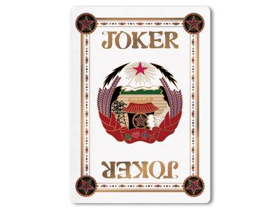 44A Trump card / JOKER