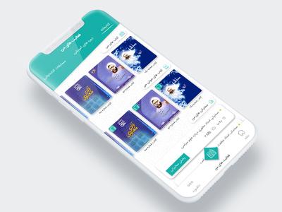 motahari application