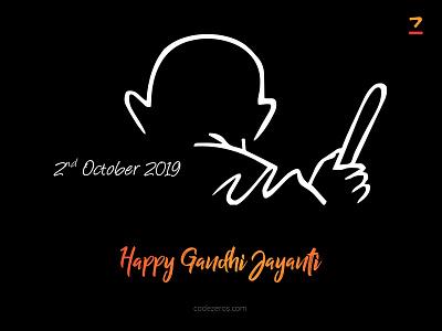 Gandhi Jayanti 1947 freedom tower freedom fighter gandhi 150 swachcha bharat india father of india father of nation gandhi jayanti 150 gandhi branding brand path wisdom truth