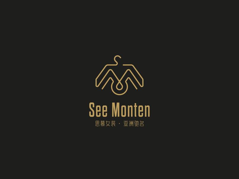 See Monten