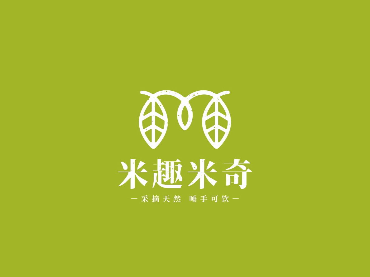 tea drinking logo drink beverage drinking tree m logo health leaf tea