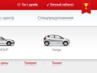 Kia car dealer site