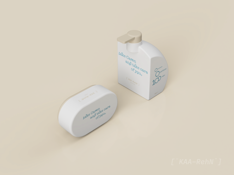 [¨KAA–RehN¨] – Your Personal Soap product design weekly warm-up weekly challenge prompt packaging grow fun dribbbleweeklywarmup dribbble design community vector branding lightcolors graphicdesign
