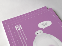 Baymax Valentine's Day Card