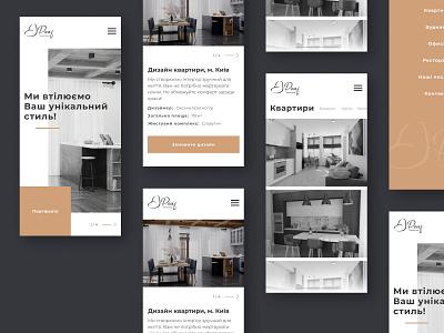 Pouf Interior Design mobile design house architecture interior architecture interior design interiors app ui web ux design