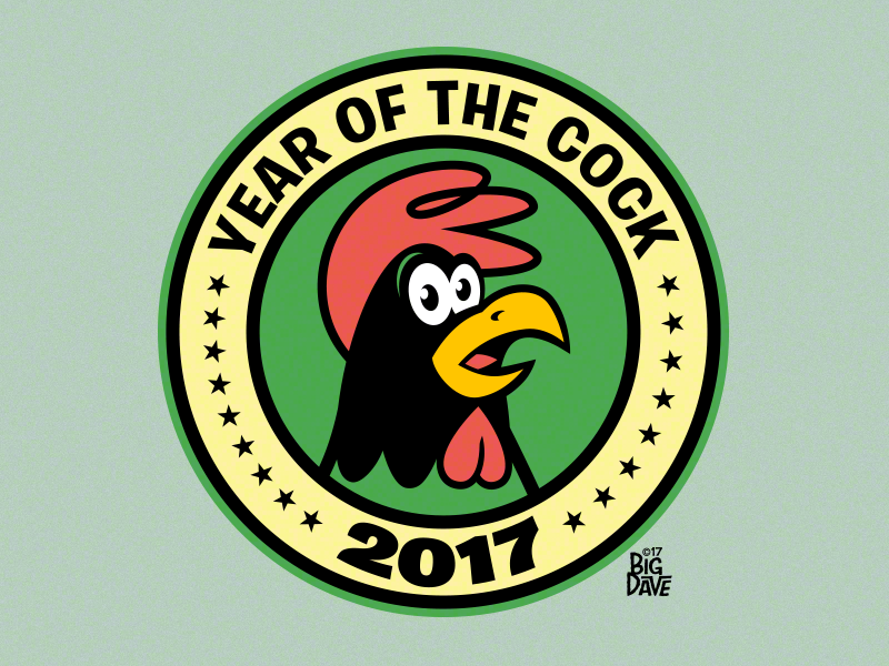 Year of the Cock zodiac 2017 rooster illustration