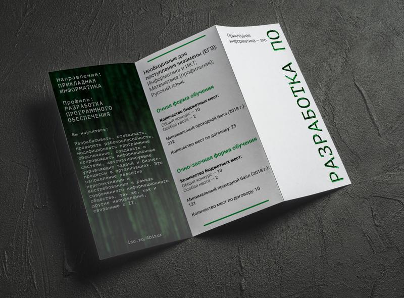 University booklet #2 green university text printing design printing booklet typography design photoshop