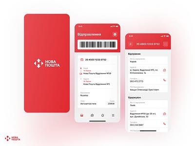 Nova Poshta Concept trend interface novaposhta concept ui