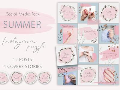 SUMMER - Instagram Puzzle