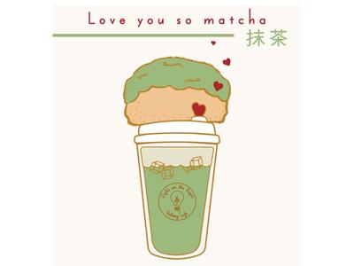 Bakery Event Poster cafe matcha poster illustration