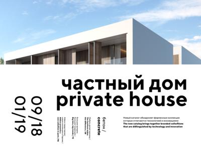 Day #002 – 100 Days of Typography latin cyrillic description headline interior design architechture state magazine ad magazine uiux typography design typography clean minimal