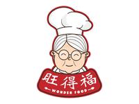 Wonder Food 2D Logo