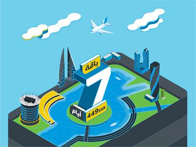 Mobily - Bahrain graphic design vector isometric illustration illustrator