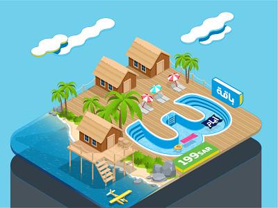 Mobily - Maldives 3d isometric maldives vector design illustration illustrator