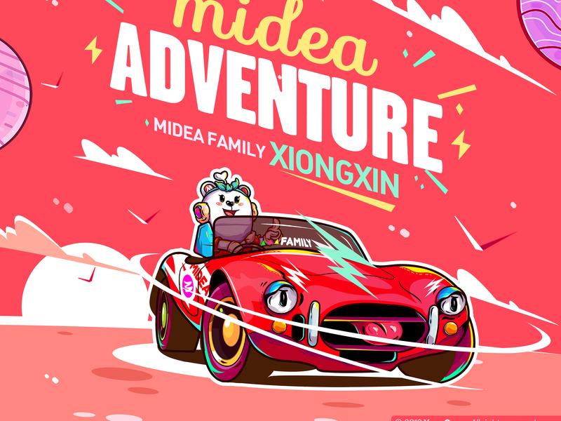MIDEA FAMILY_MON illustration