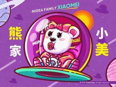 MIDEA FAMILY_Daughter