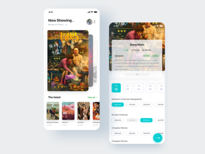 Movie ticket app for sale, concept draft