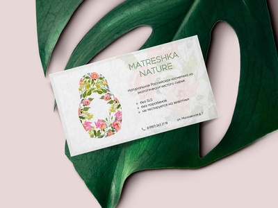Matreshka Nature Visit Card