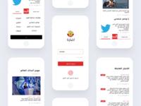 Arab News App