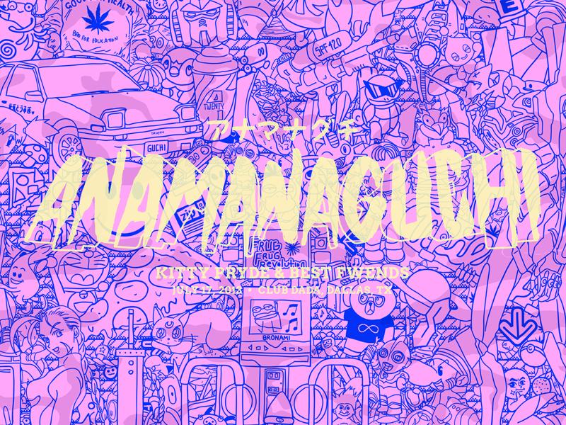Anamanaguchi Type anamanaguchi screen print nintendo chip tune dallas poster squirtle frug 420 eva samba super soaker