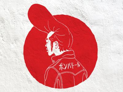 Pompadour pompadour japan japanese rockabilly katakana shirt