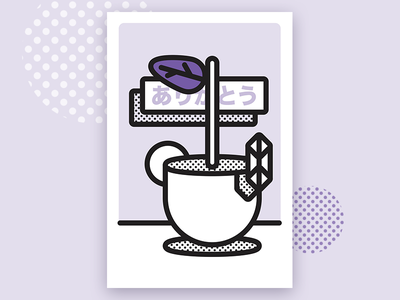 Thank You purp riso zine halftone crystal leaf cup