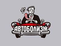 Autobolism