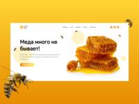 Honey Web Site