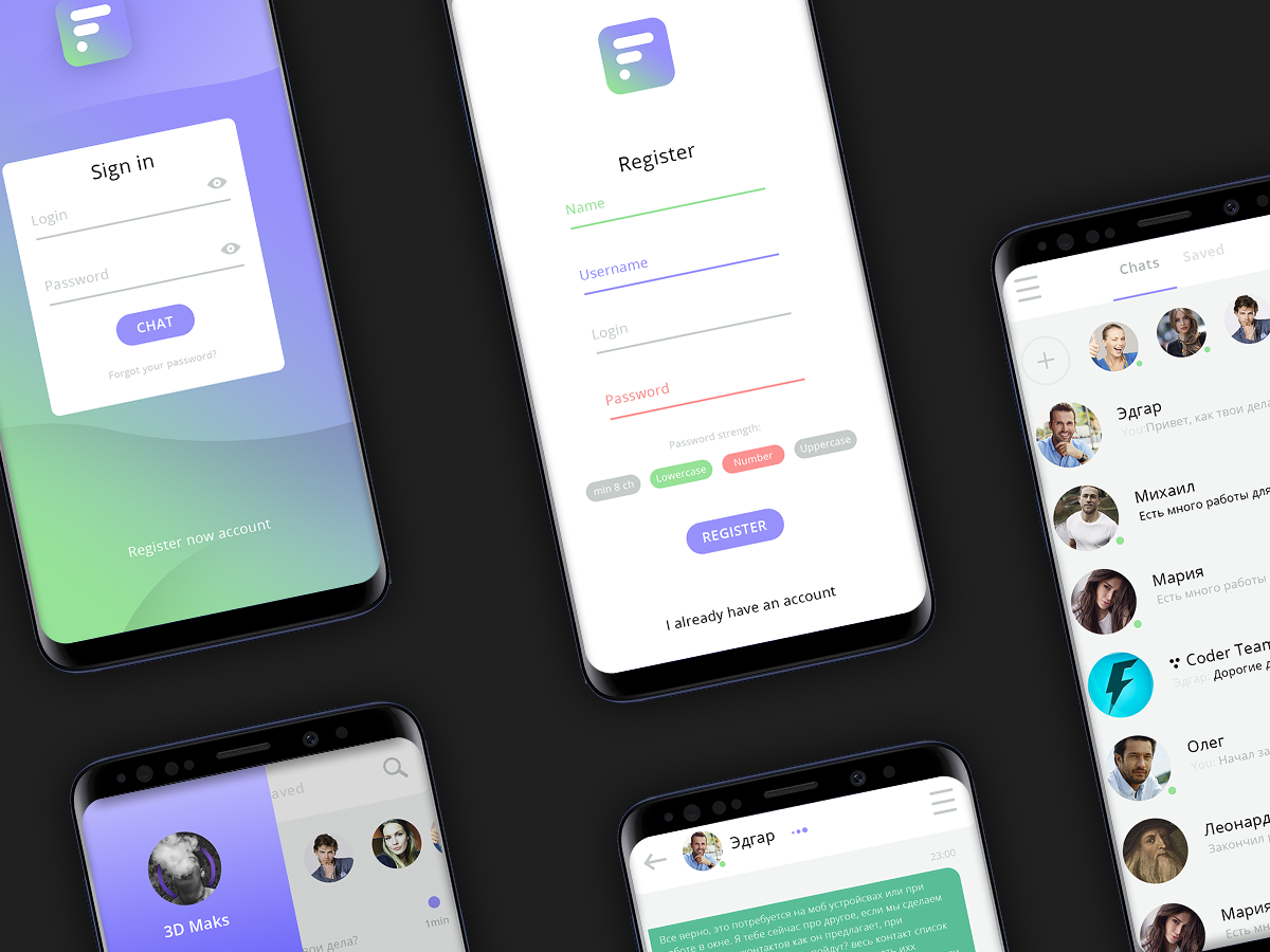 Lurkchat mobile application ux ui design