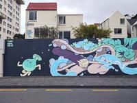 Arlington Beast Mural