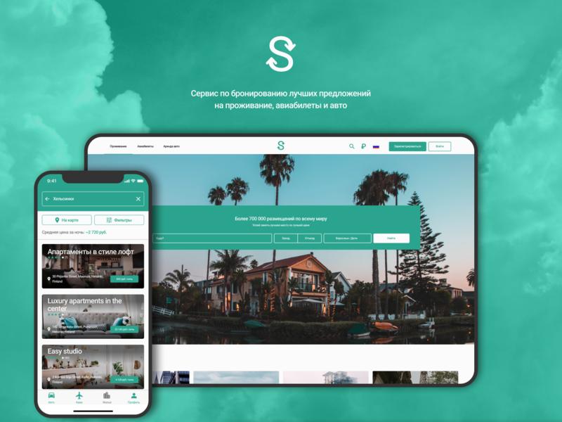 SaveIt booking service design website путешествие бронирование web ux ui travel booking app app ui app  design