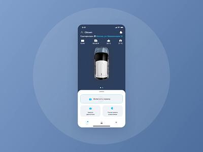 Car security mobile application ui ux interface clean application interaction animation app blue creative car automobile gif ios mobile remote control tesla 2021 security app security