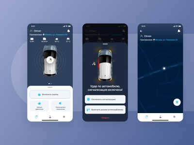 Car security mobile application map 2021 ios automobile mobile tesla remote control car security app security creative blue app saas application clean interface ux ui