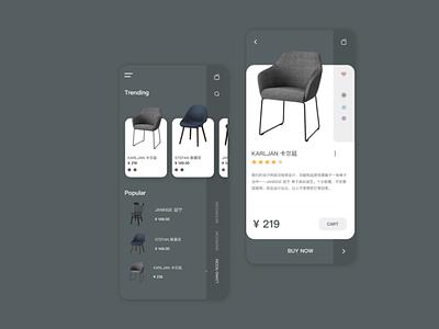 UI design exercises ui