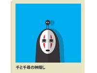Ghibli polaroid