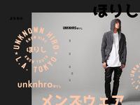 UnknownHiro Branding
