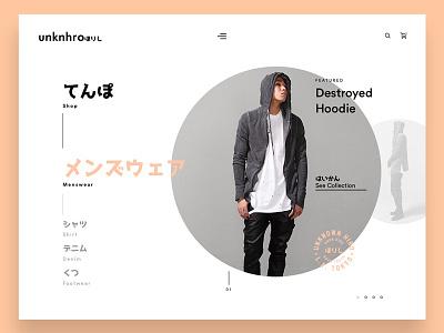 Unknown Hiro Shop shop black fashion ux ui japanese minimal web