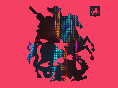Moonscow # 2 night city space moscow motion graphics logo illustration design gif typography shape animation motion flat 2d