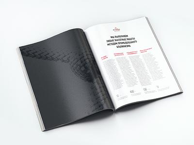 Apex booklet print catalog presentation booklet