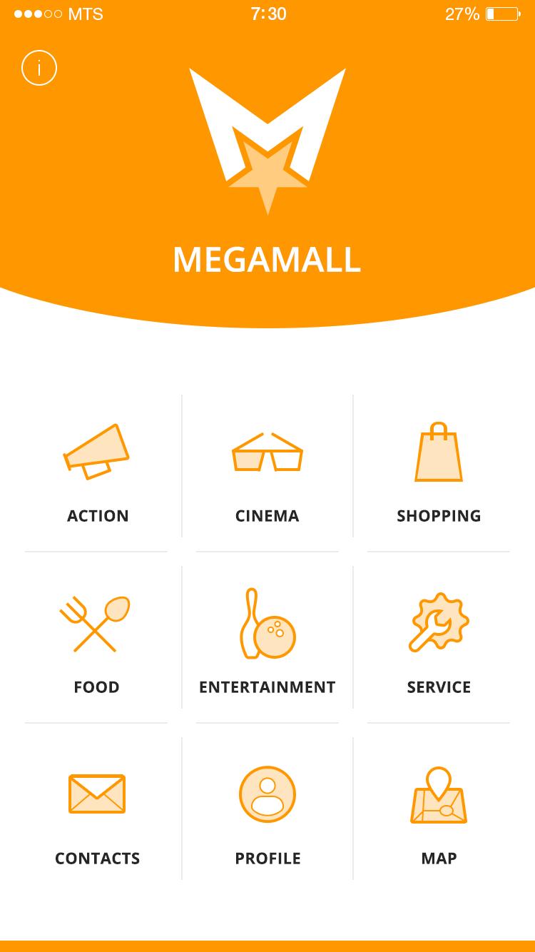 Mall menu